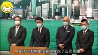 海洋公园不值得救?刘鸣炜申请54亿三次多谢晒拒采访!