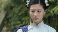 娘妻:秋菊无法阻止何珠逃走,看着秋菊的身影,有种不祥的感觉