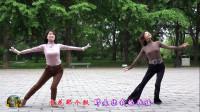 紫竹院广场舞《又见北风吹》,又见清新典雅!