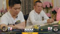 2019传奇扑克伦敦站 私人短牌局3-1