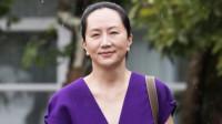 中国驻加使馆:加拿大扮演美方帮凶角色