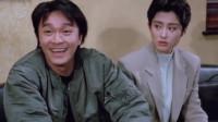 《中国式安全》盘点那些见家长的搞笑名场面,爸,这是小陈