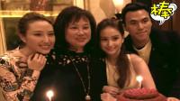 赌王何鸿燊的女儿何超琼:全家都有同样的共识,同样的爱国情怀!