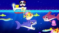 捕鱼小能手,妙妙躲避大鲨鱼海底捕鱼!宝宝巴士游戏