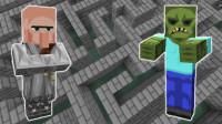游游解说我的世界地下城04:挑战苦力怕迷宫,新手篇