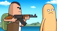 搞笑吃鸡动画:老四什么时候变得这么勇了?专门打掉线的人能不勇吗