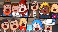 搞笑吃鸡动画:可恶的大魔王,你已经被包围了,今天就是你的审判日