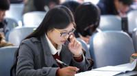 教育部:今年上半年大学英语四六级考试延期举行