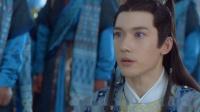 《长相守》 35集预告:段月容遭到皇家为难,花木槿帮助齐王密谋