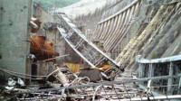 云南一水电站发生疑似爆炸事故 致6人死亡5人受伤
