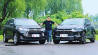 谁是30万内最佳七座SUV?雪佛兰开拓者实测PK丰田汉兰达!