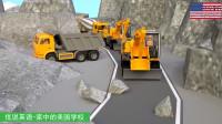 公路被泥石流冲毁了,装载机卡车搅拌车挖掘钻地机来紧急维修