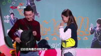 张小斐:你带我来宾馆干什么?朱天福:还能吃饭啊?来看电视!