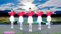 网络火爆DJ广场舞《爱谁谁》狂野霸气,32步动感带劲