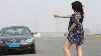 为什么川藏线的穷游女,都不穿裤子爱穿裙子?老司机:这样才方便