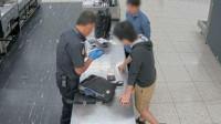 手机里下载大量不雅视频在海关被捕,日本男子在澳洲被判入狱