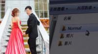 银行副总裁藏与10女子拍摄不雅影片,曾承诺出轨一次赔20余万