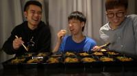 100元在长沙可以点多少臭豆腐,三帅哥点了满满一大桌