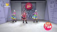 芦蓉老师广场舞教学《这山、这水、这么美》,分解(一)!