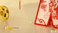 CCTV-6电影频道春节ID㈡[2019.1.28-2.19]