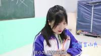 学霸王小九校园剧:女同学偷偷给男同学涂指甲油,没想老师看到也非要涂,太有趣了