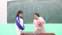 学霸王小九校园剧:如何用一条线圈出12个点,不走回头路,没想只有学霸一人做出!