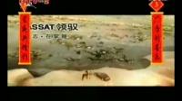 2006.12.30北京卫视2套广告
