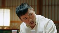 剧集:《秋蝉》佐藤终于领盒饭了 但小庄和叶冲却陷入困境中
