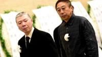 """隐瞒28年,冯小刚和冯巩的关系终于""""藏""""不住,网友:没想到啊"""