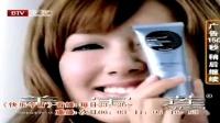 张子萱美宝莲BB霜广告