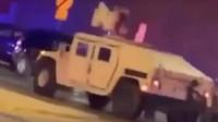 美国国民警卫队进城:携带遥控武器站,总统要求开枪镇压