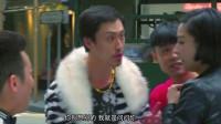 刘海柱:你到底是男孩还是女孩啊?太搞笑了