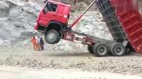 监控:美国翻斗车卸货时,尾门卡住,车头直接翘起来,怎么办?