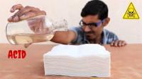 浓硫酸的威力有多猛?小伙用千层薄纸测试,画面不忍直视!