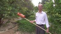 """外国大叔发明""""水果""""采摘器,一天采摘3亩地,5块钱就能造一个"""