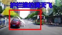 事故警世钟675期:观看交通事故警示视频,提高驾驶技巧,减少车祸发生