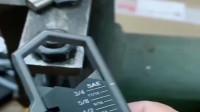 辽宁沈阳小伙:别看这个扳手小,用起来却十分方便简单实用