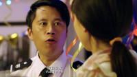 小明:保安单膝下跪,刚准备求婚,乔衫一把捂住嘴:有贼!