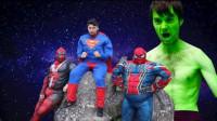 蜘蛛侠:绿巨人被超级英雄气的火冒三丈,狠狠地惩罚了他们!
