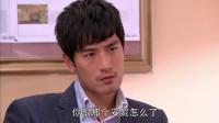 遇见王沥川:美女各种吐槽老板,坏话说尽,你老板不要面子的吗