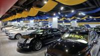 为什么懂车的人愿意买二手车?原来多了这么多的好处