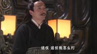 神话:胡歌推翻秦朝,再次回到咸阳的府邸却已是物是人非