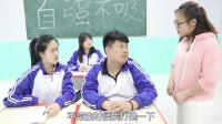 """学霸王小九校园剧:学渣为了变身""""学霸"""",竟请机器人帮忙上课,整个过程太逗了"""
