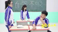 学霸王小九校园剧:挪一笔使6-6=6等式成立,没想全班只有学渣一人完成!原因真逗