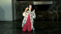 这位姐姐演唱《一壶老酒》,情感表达的真好,让人赞不绝口