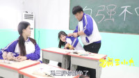 学霸王小九校园剧:幸运盒2:吕毛豆许愿,马三胖却意外得到最新款手机,啥情况?