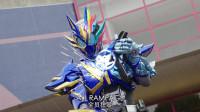 假面骑士01 特别篇 第3集