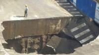 突发! 北京通州玉桥东路发生路面塌陷 目前正组织回填 降雨为事故原因