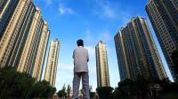 一夜跳涨700万 北京2栋楼业主因入学通告紧急调价