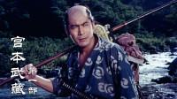 三船敏郎巅峰期,精彩演绎日本剑术大师《宫本武藏》的传奇人生